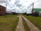 Просмотреть фотографию Земельные участки п, Ишлеи ул, Казанская под строительство ИЖС 68088436 в Чебоксарах