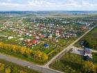 Просмотреть фото Коттеджные поселки Продаю зем, участок 15 сот, под ИЖС в коттеджном поселке Большие Катраси 69761003 в Чебоксарах