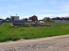 Уникальное фотографию Земельные участки Продаю участок 10 соток под ИЖС 83376138 в Чебоксарах