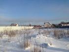 Изображение в   Продаю земельный участок ИЖС в черте города в Чехове-5 1100000