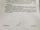 Свежее изображение Курсовые, дипломные работы Выпускная квалификационная работа по юриспруденции 53947727 в Челябинске