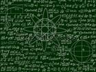 Увидеть foto Репетиторы Репетитор по физике и математике 55030216 в Челябинске