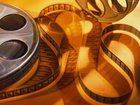 Скачать бесплатно foto Обработка фото и видео, монтаж Оцифровка 8-мм и 16-мм кинопленок 57182002 в Челябинске