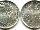 Смотреть фотографию  Монета 1976г Сан-Марино достоинством 500лир- серебряная 59141389 в Челябинске