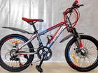 Скачать бесплатно фото Велосипеды Легкий подростковый велосипед 20 с алюмин, рамой 62139977 в Челябинске