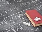 Скачать изображение Репетиторы Репетитор по математике, физике и русскому языку 62301419 в Челябинске
