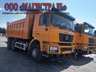 Увидеть изображение  SHACMAN 6x4 F2000 SX3258DR384 65776446 в Челябинске