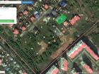 Уникальное фотографию Земельные участки Продам участок под И, Ж, С, 66483062 в Челябинске