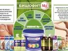 Скачать изображение Косметические услуги Roll-on с магниевым маслом при угревой сыпи 67372290 в Челябинске