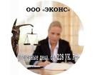 Свежее изображение  Адвокат, защита по ст, 228 УК, РФ, 67375074 в Челябинске