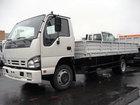 Увидеть фото Бортовой Грузоперевозки до 5 тонн Челябинск isuzu 67840633 в Челябинске