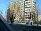 Челябинск фото смотреть