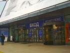 Скачать изображение  Продается действующая кофейня 68275524 в Челябинске