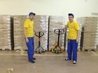 Смотреть изображение Разные услуги Аутсорсинг разнорабочих в Челябинске 68392458 в Челябинске