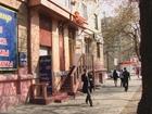 Свежее foto Коммерческая недвижимость Сдам в аренду помещение 68594494 в Челябинске