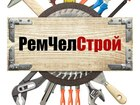 Свежее фото  Ремонт квартир, коттеджей, офисов под ключ 68868109 в Челябинске