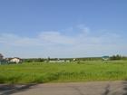 Уникальное фото Земельные участки Продам землю сельхозназначения 68988328 в Челябинске