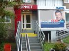 Увидеть foto Коммерческая недвижимость Собственник в аренду помещение 58м, , Марченко- салютная 69035753 в Челябинске