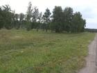 Просмотреть фото  Продам земельный участок расположен на въезде в поселок 69379767 в Челябинске