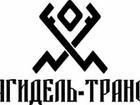 Скачать foto Транспортные грузоперевозки Транспортно-экспедиционные услуги 69712650 в Челябинске