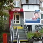 Собственник в аренду помещение 58 м, Марченко- салютная