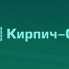 Кирпич в Челябинске, ООО Кирпич-ОК