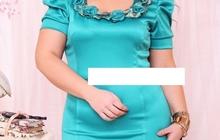 Короткое платье больших размеров