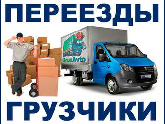 Смотреть foto Транспортные грузоперевозки Грузчики разнорабочие подсобные рабочие 11003818 в Орехово-Зуево
