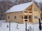 Уникальное фото  Дома из профилированного буса под ключ 54751157 в Череповце
