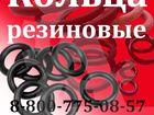 Уникальное изображение  Кольца резиновые цена 34744982 в Черкесске