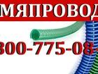 Фото в   Белорусский завод предлагаем Рукав гофрированный в Черкесске 125