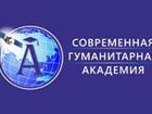 Фото в Образование Вузы, институты, университеты Лицензия на право ведения образовательной в Черноголовке 20000