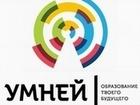 Уникальное фотографию Вузы, институты, университеты Ассоциация электронного обучения 39339051 в Черноголовке