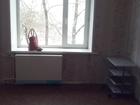 Увидеть фото  Срочно сдам комнату 38283383 в Черногорске