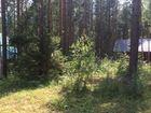 Изображение в Недвижимость Земельные участки Предлагаем к продаже шикарный земельный участок в Дегтярске 1500000