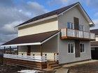 Изображение в Недвижимость Продажа домов Продается дом в тихом живописном районе в в Дмитрове 4700000