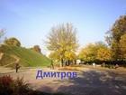 Скачать бесплатно фото Аренда нежилых помещений Аренда помещения в г, Дмитрове до 700 кв, м 32982945 в Дмитрове
