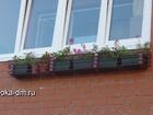 Фотография в Строительство и ремонт Двери, окна, балконы Цветочницы под окна и на балконы.   Изготавливаем в Дмитрове 0