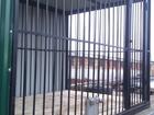 Скачать бесплатно foto Строительные материалы Вольеры для собак 33380067 в Дмитрове