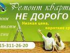 Скачать бесплатно foto Строительство домов Строительство домов и коттеджей Компания Подмосковье 33832476 в Дмитрове
