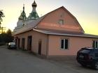 Смотреть фото  Автозапчасти для иномарок в Сысоево 49А 67884184 в Дмитрове