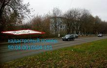 Продам участок 16 соток (ПМЖ) в г, Дмитрове