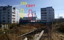 Продам участок 50 соток под малоэтажное строительство
