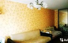 Продается 1-комнатная квартира в г. Дмитров, ул. Пушкинская,