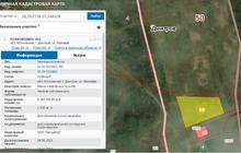 Продается земельный участок 15 соток - ул. Межевая, г. Дмитр