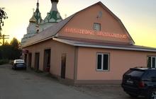 Автозапчасти для иномарок в Сысоево 49А