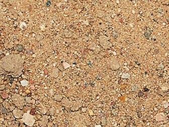 Увидеть изображение Строительные материалы Песок строительный для строительных работ с доставкой 21115176 в Одинцово
