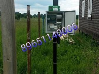 Просмотреть фото Электрика (услуги) Услуги профессионального ЭЛЕКТРИКА, 33315661 в Дмитрове