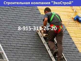 Увидеть foto Строительство домов Строительство домов Дмитров 33716712 в Дмитрове