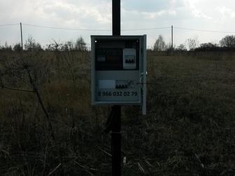 Свежее фотографию Электрика (услуги) Выполнение ТУ от МОЭСК, подключение к электросетям, 33845597 в Дмитрове